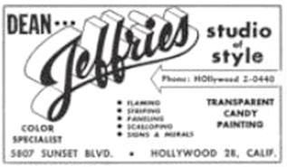 Dean Jeffries studio of style